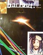Barfout! volume51 11月号 1999
