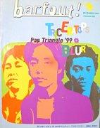 Barfout! volume52 12月号 1999