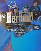 Barfout! volume55 3月号 2000