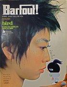 Barfout! volume56 4月号 2000