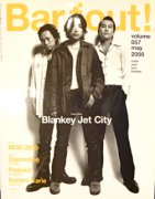 Barfout! volume57 5月号 2000