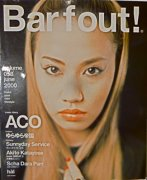 Barfout! volume58 6月号 2000