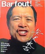 Barfout! volume62 10月号 2000