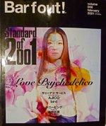 Barfout! volume66 2月号 2001