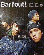 Barfout! volume76 12月号 2001