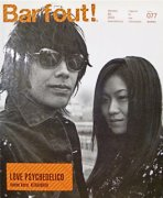 Barfout! volume77 1月号 2002