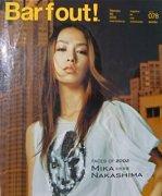 Barfout! volume78 2月号 2002