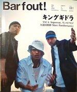 Barfout! volume81 5月号 2002