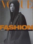 VOGUE Italia 1998年8月