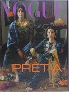 VOGUE Italia 1999年9月