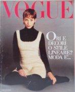 VOGUE Italia 1992年10月号