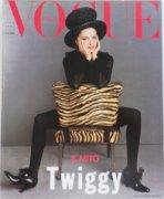 VOGUE Italia 1993年4月号