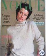 VOGUE Italia 1993年8月号