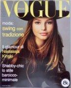 VOGUE Italia 1993年11月号