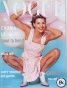 VOGUE Italia 1994年1月号