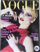 VOGUE Italia 1994年7月号