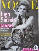 VOGUE Italia 1995年6月号