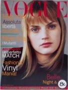VOGUE Italia 1995年11月号