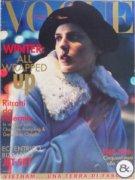 VOGUE Italia 1995年12月号