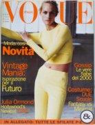 VOGUE Italia 1996年1月号