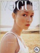 VOGUE Italia 1997年5月号