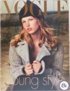 VOGUE Italia 1997年8月号