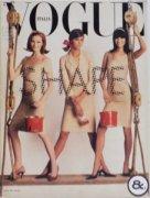 VOGUE Italia 1998年2月号