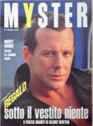 MYSTER (IT)  1991年 FEB No.5