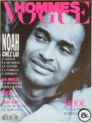 VOGUE HOMMES  1993年6月号 No.160