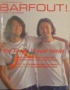 Barfout! 2003年 1月号 volume89