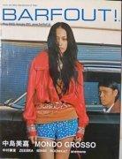 Barfout! 2003年 5月号 volume93