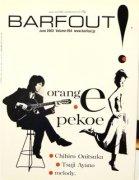 Barfout! 2003年 6月号 volume94