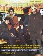 Barfout! 2004年 1月号 volume101
