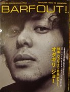Barfout! 2004年 2月号 volume102