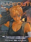 Barfout! 2004年 4月号 volume104