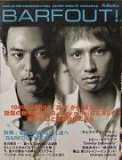 Barfout! 2004年 7月号 volume107