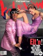 Interview magazine Apr.1995