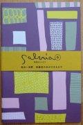季刊サルビア vol.6  *2007秋号
