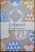 季刊サルビア vol.13 *2009夏号