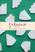 季刊サルビア vol.28 *2013春号