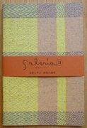 季刊サルビア vol.31 *2013冬号