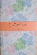 季刊サルビア vol.37 *2015夏号