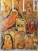 ELLE 1963年12/ 6 No.937
