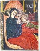 ELLE 1964年12/ 3 No.989