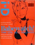 i-D MAGAZINE No.140 May 1995