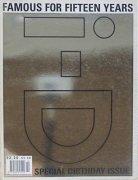 i-D MAGAZINE No.145 October 1995