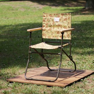 ROVER CHAIR �� BALLISTICS  PAINTED FRAME