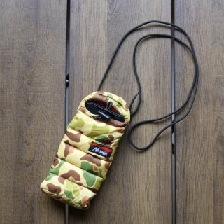 Mini sleeping bag pouch