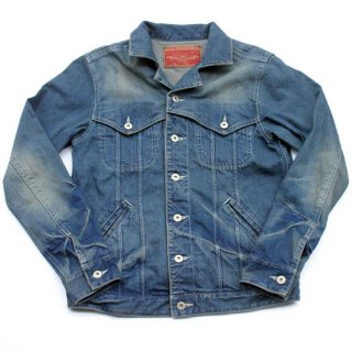 N102 Denim Jacket-REAL DAMAGE