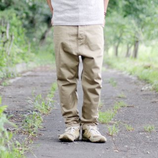 S600-s Sarouel Pants Stretch